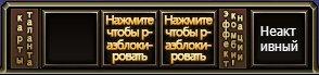294x69x,PD0,PA1,PD0,PBB,PD0,PBE,PD1,P82,